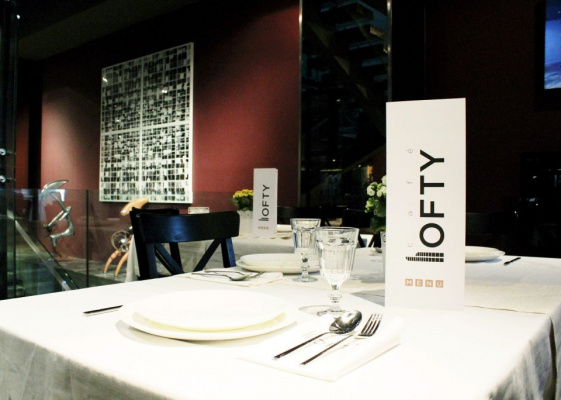 Lofty Cafe, вид 1