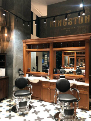Kingston SPA & Barbershop, вид 1