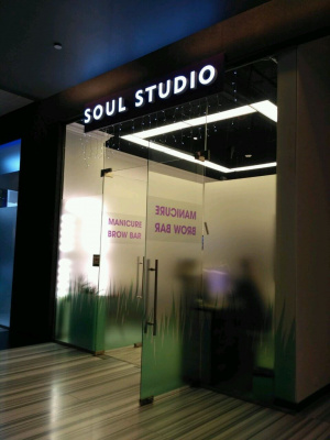 Soul Studio Massage, вид 1